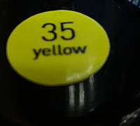 Краска спрей для обуви замша велюр нубук Coccine Желтая 35 100 мл., фото 1