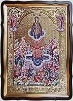 Живоносный источник Пр. Богородицы 80х60см(110х80см)