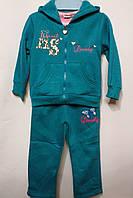 Детский спортивный костюм (тройка) для девочек от 6 до 36 месяцев (0.5-3лет)