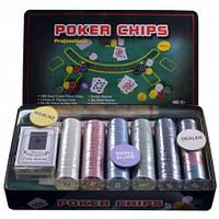 Набор для покера на 300 фишек с номиналом в металлической коробке, номинал 1-50. 4g-chips