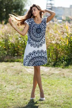 Женское платье , фото 2