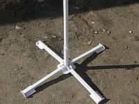 Белая металлическая Нога подставка-крестовина для зонта диаметром 25мм