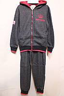 Детский спортивный костюм серого цвета для девочек 98-128см