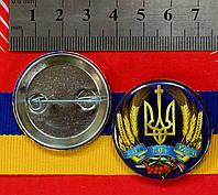 """Значок """"З нами Бог і Україна"""" (36 мм), значок Україна купити, національна символіка, купить значки оптом"""