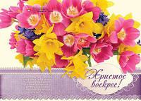 БРБ 030 открытка с конвертом
