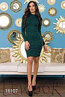 Ангоровое платье для офиса