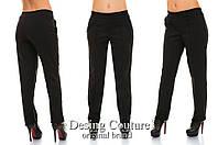 Шикарние брюки Marionilla с теплим начесом и удобной резинкой на поясе (138)825