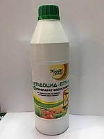 Лепидоцид-БТУ биоинсектицид для защиты растений 1литр, БТУ-центр