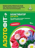 Азотофит-р, для цветов
