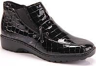 Ботинки женские Rieker L6093-00