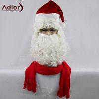 Adiors Рождественская вечеринка Санта-Клаус и Борода парик Set Белый