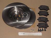 Комплект тормозной задн. VW GOLF V 1.4-2.0 03-,AUDI A3 1.6-2.0 03- (пр-во REMSA) 81031.00