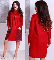 Стильное платье-туника Monica, с  воротником стойка,  большими накладными карманами из эко кожи, длиной чуть выше колена, прямого кроя - идеальный