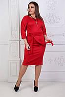 Изящное облегающее платье Grace  из ткани дайвинг, длиной до колена,  с широким поясом  из тойже ткани будет уместно в офисе, в ресторане или на