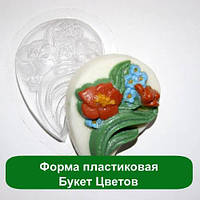 Форма пластиковая Букет Цветов