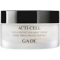 Ночной крем с тройной защитой Acti-Cell Triple Protection Night Cream Ga-De