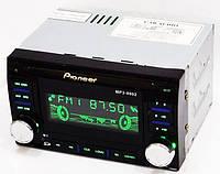 2 DIN магнитола Pioneer 9902 Bluetooth USB+SD+AUX+пульт RGB подсветка