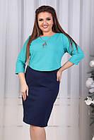 Облегающее женское синее платье с накидкой бирюзового цвета . Арт-6019/94