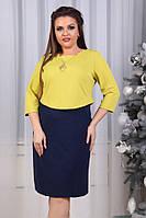 Облегающее женское синее платье с накидкой желтого цвета . Арт-6019/94