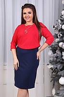 Облегающее женское синее платье с накидкой красного цвета . Арт-6019/94