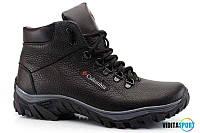 Кожанные мужские зимние ботинки  Columbia коламбия