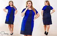 Синее женское платье прямого кроя с карманами на змейке и вставка цвета электрик. Арт-6020/94