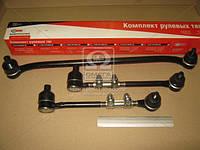 Комплект тяг рулевой трапеции (пр-во ОАТ-ВИС) 21230-341400000