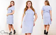 Легкое женское платье прямого кроя на короткий рукав светло-синего цвета. Арт-6022/94