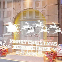 Наклейка для декора витрины в рождественском стиле Белый