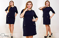 Облегающее женское платье декорированное бижутерией и карманами обманками черного цвета.. Арт-6025/94