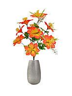 Искусственные цветы, букет Лилия (цена за 20 шт.)