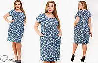 Женское платье прямого кроя декорированое мелкими синими цветами бирюзового цвета. Арт-6027/94