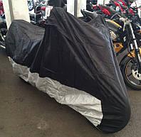 Чехлы для мотоцикла (Premium) термостойкий XXL