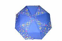 Зонтик женский полуавтомат синий (4835)