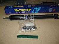 Амортизатор подв. MB W123, W126 передн. газов. ORIGINAL (пр-во Monroe) 43009