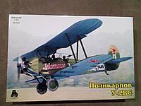 Поликарпов У-2ВС.
