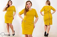 Приталенное женское платье декорированное бижутерей и змейкой карманах и по спину цвета горчица. Арт-6031/94