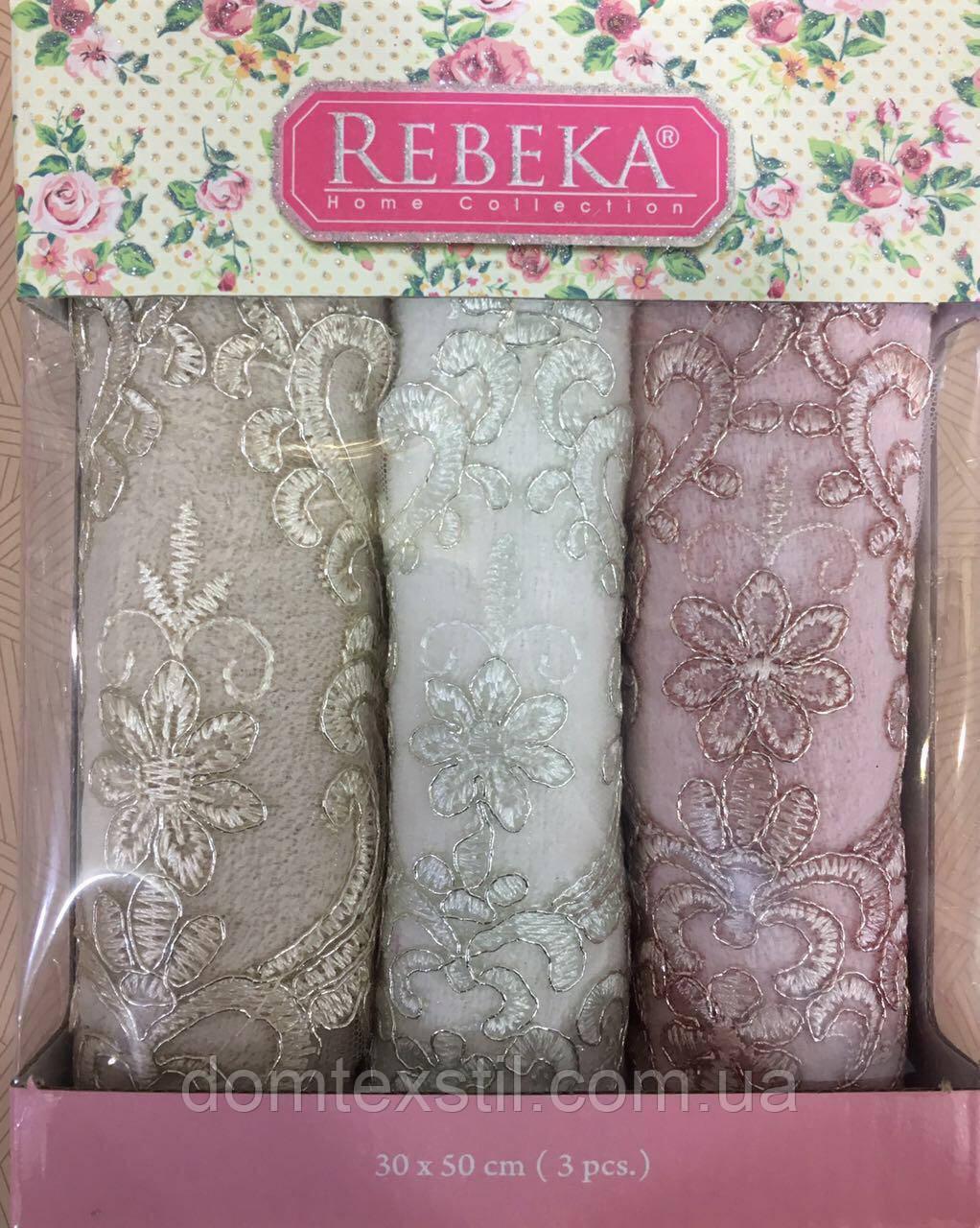 Подарочный набор Rebeka