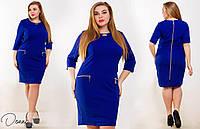 Приталенное женское платье декорированное бижутерей и змейкой карманах и по спину цвета электрик. Арт-6031/94
