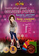 Бумага цветная А4 16 лист мелованная двухсторонняя Super Model