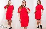 Женское платье короткий рукав фонарик красного цвета. Арт-6032/94