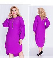 Платье больших размеров 48+  рукав фонарик  / 3  цвета арт 4247-565