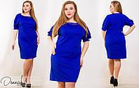 Женское платье короткий рукав фонарик цвета электрик. Арт-6032/94