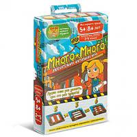 Банда умников Много-много - Настольная игра (УМ006)