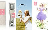 Daisy от Marc Jacobs духи женские 20мл от Ламбре (Франция), фото 1