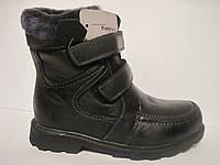 Детские/подростковые зимние кожаные ботинки на цегейке для мальчика, р. 33-38