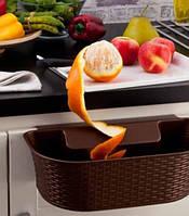 Корзинка для кухни навесная