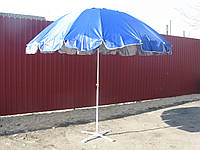 Синий круглый уличный зонт диаметр 3м на ножках