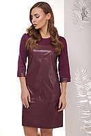 Женское платье из эко-кожи Эдита-6 комбинированное с трикотажем Джерси