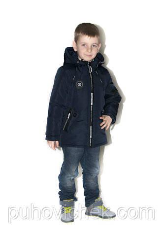 Весенняя курточка для мальчика на флисе